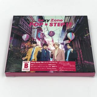 セクシー ゾーン(Sexy Zone)のSexy Zone/POP × STEP!?(ポップス/ロック(邦楽))