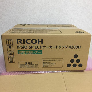 RICOH - RICOH リコー IPSiO SP ECトナーカートリッジ 4200H 新品
