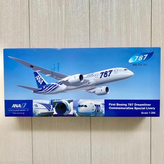 エーエヌエー(ゼンニッポンクウユ)(ANA(全日本空輸))の激レア!プラモデル 飛行機 ファーストボーイング FirstBoeing 787(模型/プラモデル)