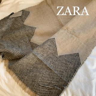 ZARA - ZARA ザラ 大判マフラー ショール 新品未使用タグ付き ストール