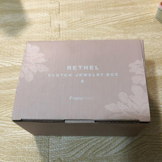 フランフラン(Francfranc)のFrancfranc CLUTCH JEWELRY BOX S(その他)