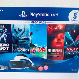 プレイステーションヴィーアール(PlayStation VR)のPlayStation VR MEGA PACK プレステ メガ パック(家庭用ゲーム機本体)