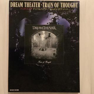 Dream  Theater  トレイン・オブ・ソート スコア 未使用 貴重(その他)