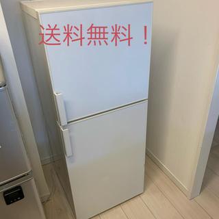 MUJI (無印良品) - 消毒済 無印 2ドア 冷凍 冷蔵庫 137L ノンフロン 綺麗