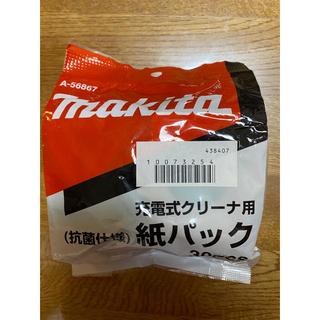 マキタ(Makita)のマキタ 充電式クリーナー用紙パック 30枚(日用品/生活雑貨)