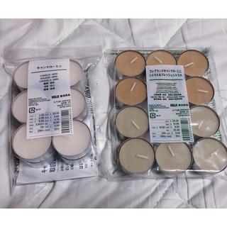 ムジルシリョウヒン(MUJI (無印良品))の無印良品 フレグランスキャンドルミニ キャンドル 2種セット 新品未使用(キャンドル)