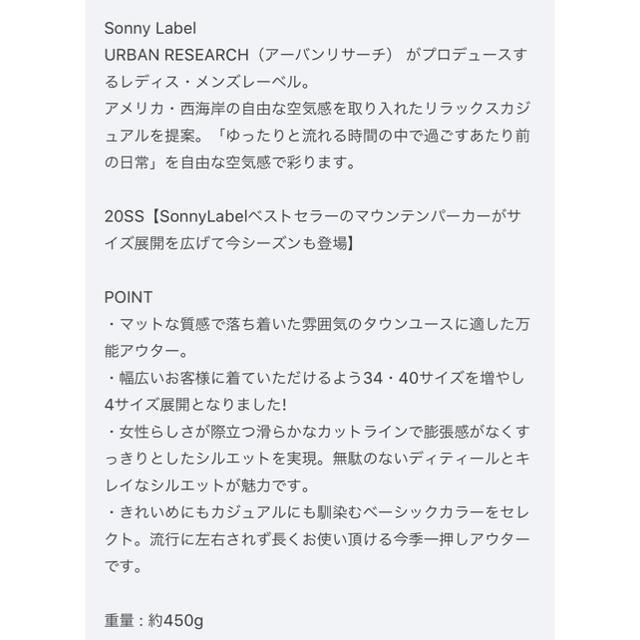 URBAN RESEARCH(アーバンリサーチ)のアーバンリサーチサニーレーベル レディースのジャケット/アウター(ブルゾン)の商品写真