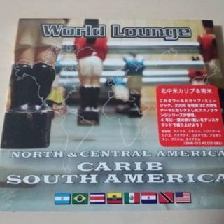 CD「World Lounge AMERICAワールド・ラウンジ北中米カリブ&南(ヒーリング/ニューエイジ)
