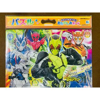 ショウワノート(ショウワノート)の仮面ライダーゼロワン 70ピースパズル(知育玩具)