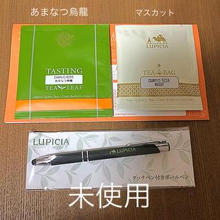 ルピシア(LUPICIA)のルピシアタッチペン付きボールペン☆おまけのお茶付き(ペン/マーカー)