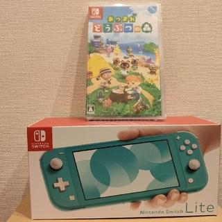ニンテンドースイッチ(Nintendo Switch)のNintendo Switch Lite どうぶつの森セット(ターコイズ)ーー(家庭用ゲーム機本体)