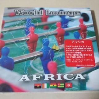 CD「World Lounge AFRICAワールド・ラウンジ・アフリカ」新品●(ヒーリング/ニューエイジ)