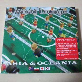 CD「World Lounge ASIAワールド・ラウンジ アジア&オセアニア」(ヒーリング/ニューエイジ)