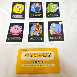 ニンテンドー3DS(ニンテンドー3DS)の3DS ARカード ★美品(その他)