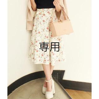 ダズリン(dazzlin)のdazzlin 花柄 フラワー フレアスカート(ひざ丈スカート)