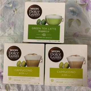 ネスレ(Nestle)のネスカフェドルチェグストカプセル 3箱(コーヒー)