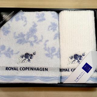 ロイヤルコペンハーゲン(ROYAL COPENHAGEN)のROIYAL COPENHAGEN☆ロイヤルコペンハーゲン ☆タオルセット(タオル/バス用品)