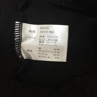 ニシマツヤ(西松屋)のマタニティトレンカ(マタニティタイツ/レギンス)