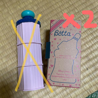 ベッタ(VETTA)のYing様専用 ベッタ 哺乳瓶×2 哺乳瓶洗浄液(哺乳ビン)