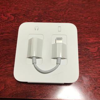 アップル(Apple)のiPhone 変換アダプタ(変圧器/アダプター)