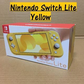 ニンテンドースイッチ(Nintendo Switch)の新品未使用 switch lite ニンテンドー スイッチ ライト イエロー ④(家庭用ゲーム機本体)