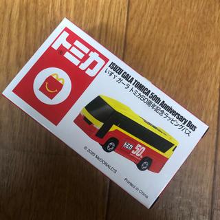 マクドナルド(マクドナルド)のマクドナルド ハッピーセット♡トミカ!(ミニカー)