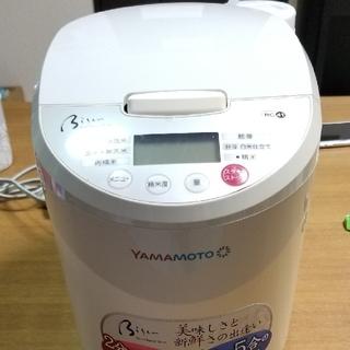 精米機 Bisen YAMAMOTO  (精米機)