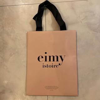 エイミーイストワール(eimy istoire)のeimy istoire 限定 紙袋 ショッパー(ショップ袋)