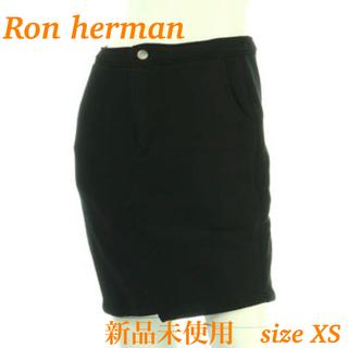 ロンハーマン(Ron Herman)の【新品未使用】Ron Herman ミニスカート 定価70%off(ミニスカート)