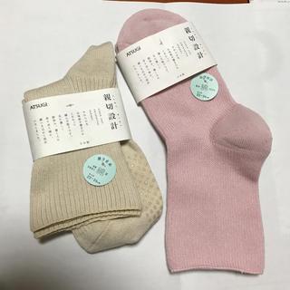 アツギ(Atsugi)のゆったり靴下女性用(ソックス)