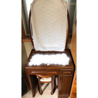 オオツカカグ(大塚家具)の鏡台 椅子セット  ドレッサー(ドレッサー/鏡台)