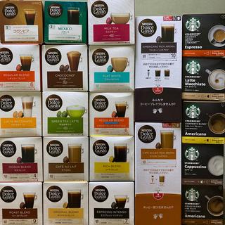 ネスレ(Nestle)のドルチェグスト お好みセット 注文ページ(コーヒー)