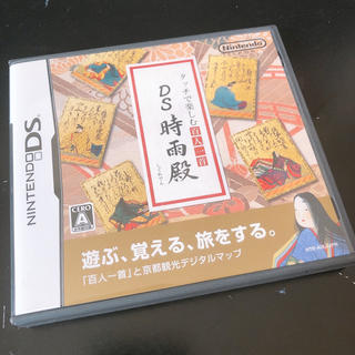ニンテンドーDS(ニンテンドーDS)のタッチで楽しむ百人一首 DS時雨殿(携帯用ゲームソフト)