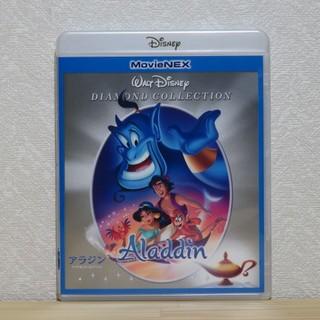 ディズニー(Disney)のアラジン DVD アニメ版(アニメ)