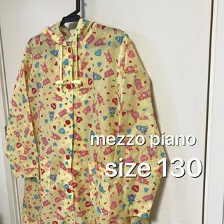メゾピアノ(mezzo piano)の《美品》mezzo piano レインコート 130(レインコート)