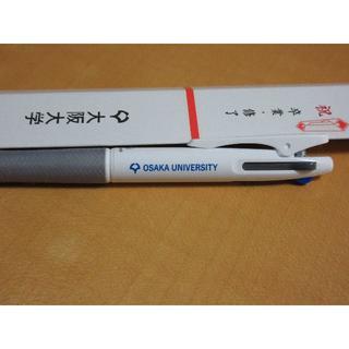 パイロット(PILOT)のPILOT Acroball 大阪大学 新品未使用 (ノベルティグッズ)