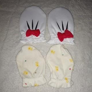 ディズニー(Disney)の新品 未使用 Disney ディズニー ミニー ミニーマウス ベビーミトン 手袋(手袋)