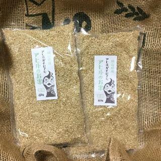 元年度岡山県備前市産「アヒルのお米」お得!3合パック×2袋:玄米(米/穀物)