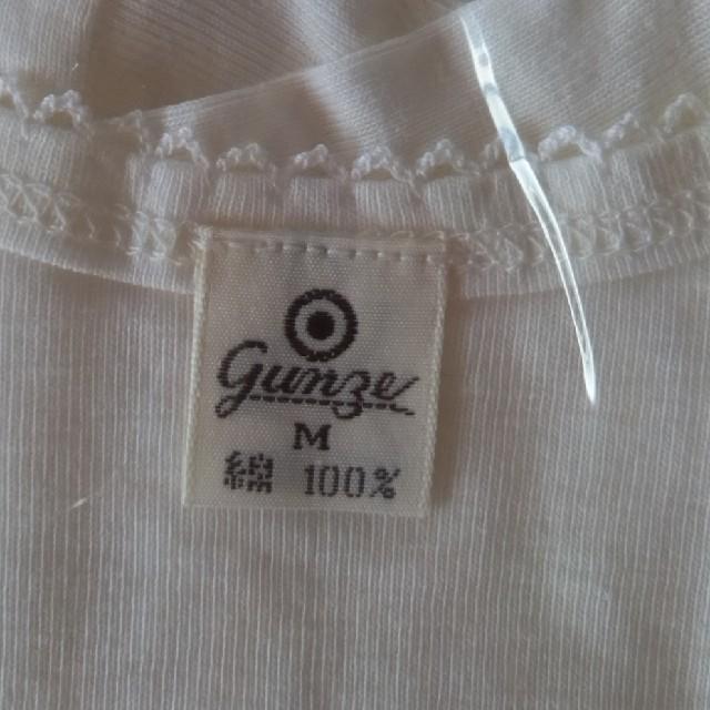 GUNZE(グンゼ)のグンゼ V型三分袖スリーマー 未使用 レディースの下着/アンダーウェア(アンダーシャツ/防寒インナー)の商品写真