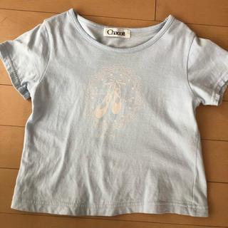 チャコット(CHACOTT)のチャコット Tシャツ 120K(Tシャツ/カットソー)