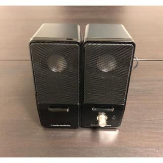 オーディオテクニカ(audio-technica)のアクティブスピーカー(audio-technica)(スピーカー)