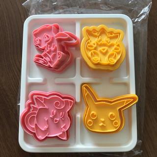 ポケモン(ポケモン)のクッキー型(調理道具/製菓道具)