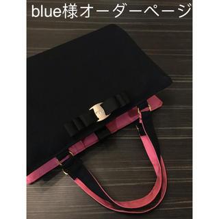 blue様オーダーページ(レビューブックカバー )(ブックカバー)