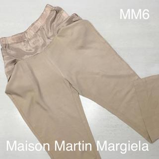 エムエムシックス(MM6)のMM6 マルタンマルジェラ  レーヨン イージーパンツ(カジュアルパンツ)