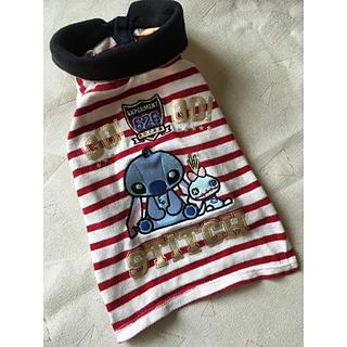 ディズニー(Disney)のペットパラダイス スティッチ DSS(ペット服/アクセサリー)