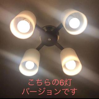 オオツカカグ(大塚家具)の定価85800円 大塚家具 天井照明 6灯(天井照明)