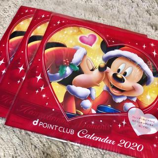 ディズニー(Disney)のドコモ ディズニーカレンダー 壁掛け 2020 〈3部〉(カレンダー)