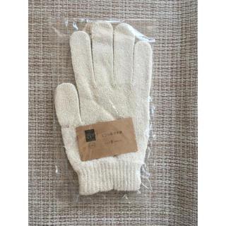 シルクふぁみりぃ シルク手袋(手袋)