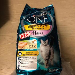 Nestle - ピュリナワン ネコ2kg チキン