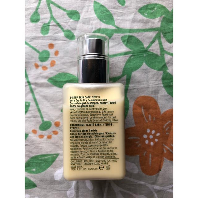 CLINIQUE(クリニーク)のCLINIQUE ドラマティカリーディファレントモイスチャライジングローション+ コスメ/美容のスキンケア/基礎化粧品(乳液/ミルク)の商品写真